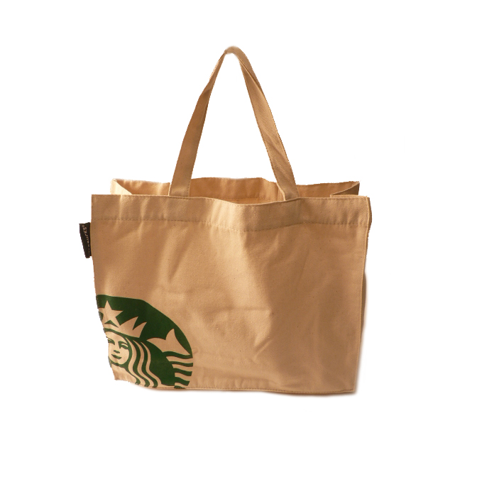 Starbucks Gift With Purchase Bag